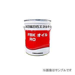 ENEOS(JXTG) FBKオイルRO 32 工業用多用途潤滑油 20Lペール缶