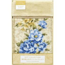 ☆東京西川 アクリルマイヤー毛布(毛羽部分) B5158056