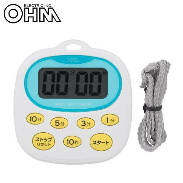 ●【送料無料】オーム電機 OHM 5キー防滴タイマー OYT-14A「他の商品と同梱不可」