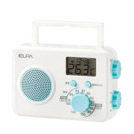 ●【送料無料】ELPA(エルパ) AM/FMシャワーラジオ ER-W40F「他の商品と同梱不可/北海道、沖縄、離島別途送料」