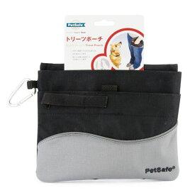 ●【送料無料】PetSafe Japan ペットセーフ トリーツポーチ 黒 PTA18-13477「他の商品と同梱不可/北海道、沖縄、離島別途送料」