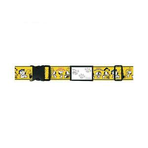 ●【送料無料】スヌーピー スーツケースベルト ワンタッチ ハグYL「他の商品と同梱不可/北海道、沖縄、離島別途送料」