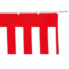 ●【送料無料】紅白幕 45×540 3間 007275210「他の商品と同梱不可/北海道、沖縄、離島別途送料」