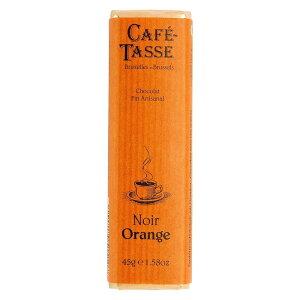 ●【送料無料】【代引不可】CAFE-TASSE(カフェタッセ) オレンジビターチョコ 45g×15個セット「他の商品と同梱不可/北海道、沖縄、離島別途送料」