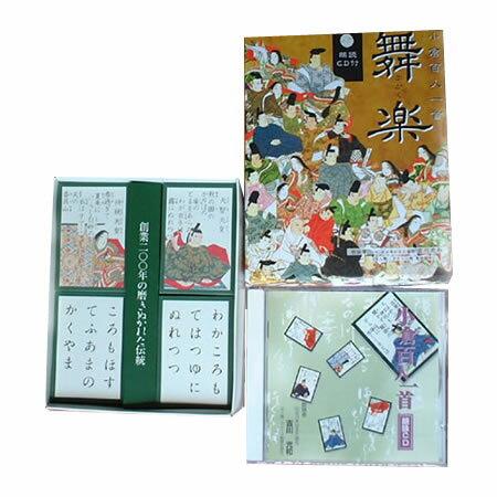 ●【送料無料】小倉百人一首CD付「舞楽」「他の商品と同梱不可/北海道、沖縄、離島別途送料」