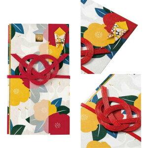 ●【送料無料】ご祝儀袋 COUPLE LSF-12「他の商品と同梱不可/北海道、沖縄、離島別途送料」