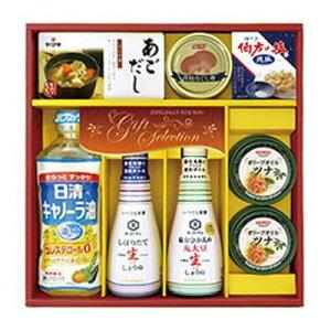 ●【送料無料】【代引不可】調味料アソートギフト SY-40R「他の商品と同梱不可/北海道、沖縄、離島別途送料」