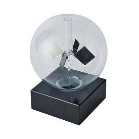 ●【送料無料】茶谷産業 Fun Science ファンサイエンス ラジオメーター ドーム 333-283「他の商品と同梱不可/北海道、沖縄、離島別途送料」