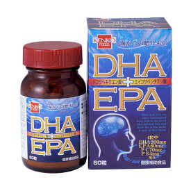 ●【送料無料】健康フーズ DHA+EPA 7339「他の商品と同梱不可/北海道、沖縄、離島別途送料」