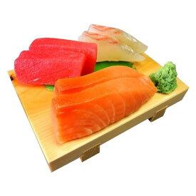 ●【送料無料】日本職人が作る 食品サンプル スマホスタンド お造り IP-535「他の商品と同梱不可/北海道、沖縄、離島別途送料」