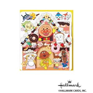 ●【送料無料】【代引不可】Hallmark ホールマーク アンパンマン グリーティングカード お菓子の家 6セット 671822「他の商品と同梱不可/北海道、沖縄、離島別途送料」