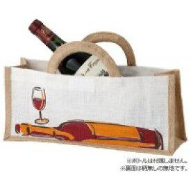 ●【送料無料】ファンヴィーノ 麻ワインバッグ1本用 横型 10個セット 7126「他の商品と同梱不可/北海道、沖縄、離島別途送料」