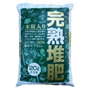 ●【送料無料】【代引不可】共和開発 木炭入り完熟堆肥 20L 2セット「他の商品と同梱不可/北海道、沖縄、離島別途送料」