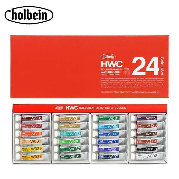●【送料無料】ホルベイン 透明水彩絵具 5ml W405 24色セット 3405「他の商品と同梱不可/北海道、沖縄、離島別途送料」