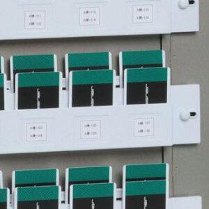 ●【送料無料】TANNER カードキー用キーハンガー CK-H 310×80「他の商品と同梱不可/北海道、沖縄、離島別途送料」