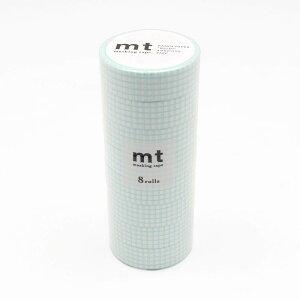 ●【送料無料】mt マスキングテープ 8P 方眼・ミントブルー MT08D395「他の商品と同梱不可/北海道、沖縄、離島別途送料」