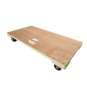 ●【送料無料】木製平台車 TC-9045「他の商品と同梱不可/北海道、沖縄、離島別途送料」