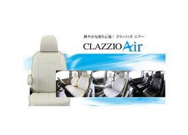Clazzio クラッツィオ シートカバー Air(エアー)トヨタ ヴォクシ— ETC0243