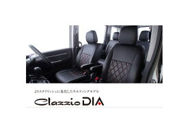 Clazzio クラッツィオ シートカバー DIA ダイア トヨタ アクア 品番:ET1063