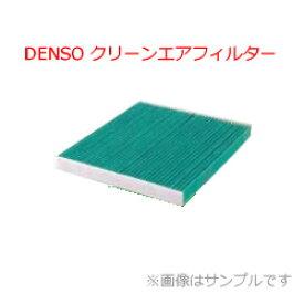 DENSO クリーンエアフィルター DCC1007 【NF店】