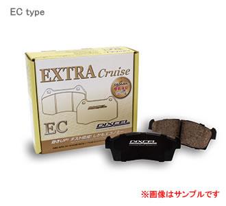 DIXCEL ディクセル ブレーキパッド エクストラクルーズ フロント EC341200 ミツビシ eKワゴン 660 06/08〜08/08 H82W