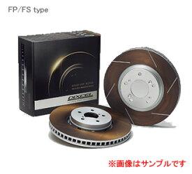 DIXCEL ディクセル ブレーキローター FS フロント FS3612827Sスバル インプレッサ WRX Sti GC8 (セダン) Ver. RA (G型・15インチ) 99/9〜00/08 【NF店】