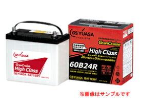 GHC-34B17L GS YUASA ジーエスユアサバッテリー GLAN CRUISE グランクルーズ ハイクラス 充電制御車に最適 【NF店】