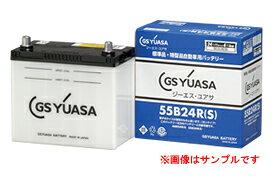 GS YUASA ジーエスユアサ バッテリー ロードスター専用 NA6CE/NB6C/NA8C/NB8C HJ-A24L(S) 【NF店】