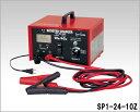 GS YUASA (ジーエスユアサ) 自動車用バッテリー充電器(業務用) ブースターチャージャー 【SP1-24-10Z】