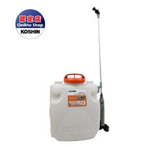工進 コーシン 背負式充電噴霧器(リチウムイオン) 7L SLS-7