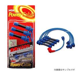 NGK 03X * パワーケーブル * ローバー ミニ 1300cc XN12A 12A 1997年〜 【NF店】