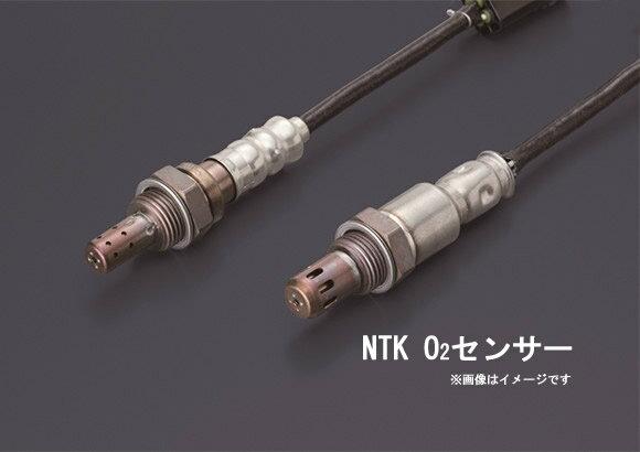 ■【9680】 日本特殊陶業 NTK O2センサー(酸素センサ) 上流側用(エンジン側) ホンダ ライフ JB1・2(グレード:アルマスを除く)/E07Z [OZA577-EE3]