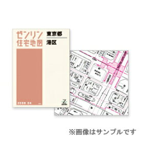 ゼンリン住宅地図 B4判 塩竈市 201904 04203010T 宮城県