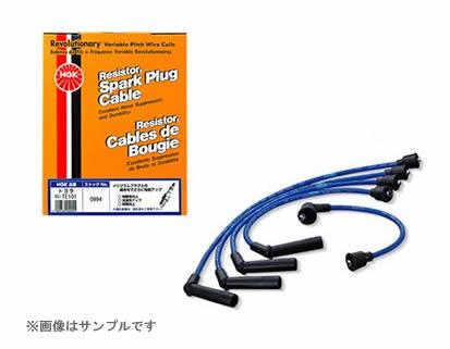 ■NGK RC-HE61 * プラグコード * ホンダ ビート 660cc PP1 E07A(PGM-FI) 平成3年5月〜 [9351]