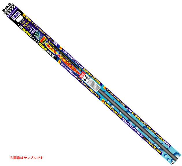 PIAA 純正ユニブレード用 スーパーグラファイト替えゴム 8.6mm幅 400mm 呼番90