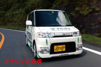TEINテインダウンスプリングS-TECHKスペシャル車種:ニッサンモコ型式:MG33S品番:SKK34-K1B00