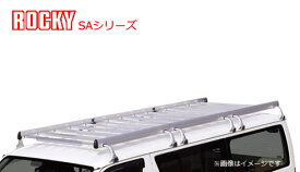 ロッキープラス ルーフキャリア 重量物 アルミ+アルマイト 車種専用タイプ * 日産 NV350キャラバン 標準ルーフ E26系 平成24年6月〜 SA-34