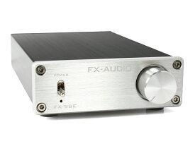 【送料無料】FX-AUDIO- FX-98E 『シルバー』 TDA7498EデジタルアンプIC搭載 160Wハイパワーデジタルアンプ