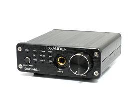【ストア内全品ポイントアップ中】FX-AUDIO- DAC-H6J[ブラック]ESS ES9023P DAC搭載ハイレゾ対応DAC&ヘッドフォンアンプ