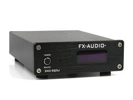 【送料無料】FX-AUDIO- DAC-SQ5J[ブラック] Burr-Brown PCM1794A搭載 ハイレゾDAC