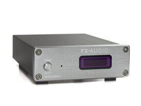 【送料無料】FX-AUDIO- DAC-SQ5J[シルバー] Burr-Brown PCM1794A搭載 ハイレゾDAC
