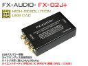 FX-AUDIO- FX-02J+ ハイエンドオーディオ用DAC WM8741搭載 バスパワー駆動ハイレゾDAC/DDC