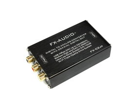 【送料無料】FX-AUDIO- FX-02J+ ハイエンドオーディオ用DAC WM8741搭載 バスパワー駆動ハイレゾDAC/DDC
