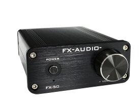 【送料無料】FX-AUDIO- FX-50 第2ロット[ブラック] TDA7492EデジタルアンプIC搭載 50WX2ch パワーアンプ