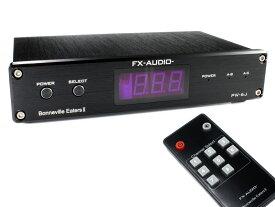 【送料無料】FX-AUDIO- PW-6J[Bonneville Eaters II] 電子制御式 1:2アンプ/スピーカーセレクター[リモコン付属]