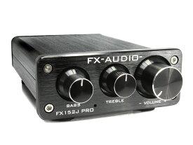 FX-AUDIO- FX152J PRO[ブラック]YDA138搭載トーンコントロール内蔵プリメインアンプ