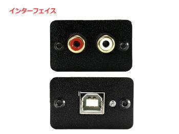 FX-AUDIO-FX-00JUSBバスパワー駆動DACESS社製ES9023P搭載USB接続で高音質RCA出力
