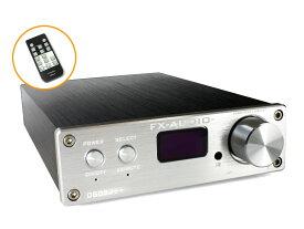 【送料無料】FX-AUDIO- D802J++ [シルバー] デジタル3系統24bit/192kHz対応+アナログ1系統入力 STA326搭載 フルデジタルアンプルアンプ