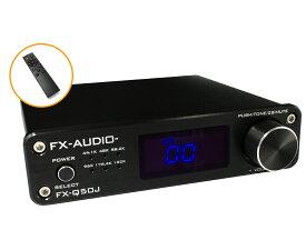 【8月24日23:59まで全品ポイント3倍】FX-AUDIO- FX-Q50J[ブラック]★2.1chフルデジタルプリメインアンプ TAS5342+TAS5508 50W×2ch+サブウーファーLINE出力 トーンコントロール機能搭載 リモコン付