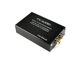 【送料無料】FX-AUDIO- FX-04J+ 32bitハイエンドモバイルオーディオ用DAC ES9018K2M搭載 バスパワー駆動ハイレゾ対応DAC